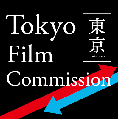 Tokyo Film Commission Tokyo Location Box Image