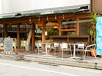 Café in Nakameguro Featured in Rage image