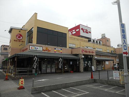 「ベニースーパー 佐野店」の画像検索結果